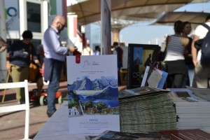 Lecco Chamber's Days
